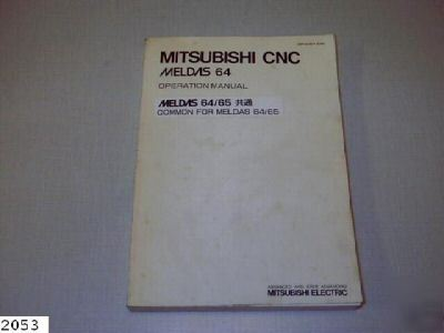 mitsubishi cnc meldas 64 operation manual mori seiki rh oakbluffclassifieds com mitsubishi meldas 64 manual meldas 64 maintenance manual